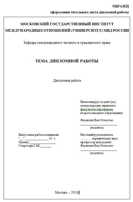 ru Антиплагиат экспресс Как лучше проверять диплом на  Как лучше проверять диплом на антиплагиат 3 совета