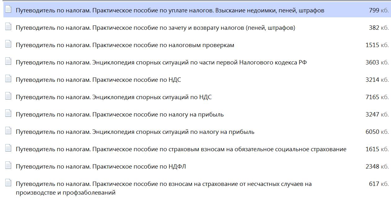 ru Антиплагиат экспресс Как написать курсовую по  Первое на что хотелось бы обратить внимание является то обстоятельство что множество работ по экономике содержат так называемую практическую часть