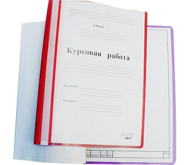 ru Антиплагиат экспресс Нужно ли повышать оригинальность  Нужно ли повышать оригинальность текста реферата курсовой или дипломной работы
