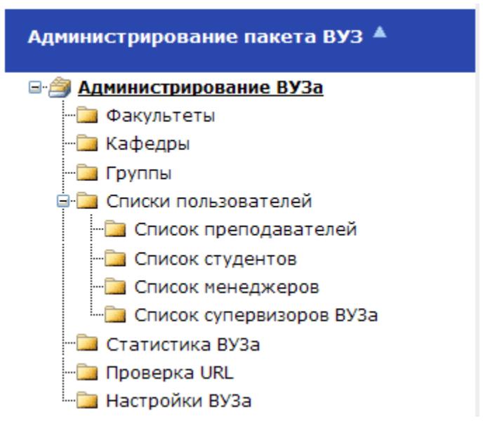 антиплагиат.вуз онлайн проверка текста бесплатно - фото 7