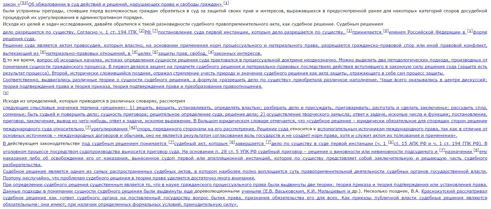 ru Антиплагиат экспресс Антиплагиат проверка онлайн Таким образом считаем что на данный момент система Антиплагиат позволяет решать основные задачи по проверке уникальности текста онлайн